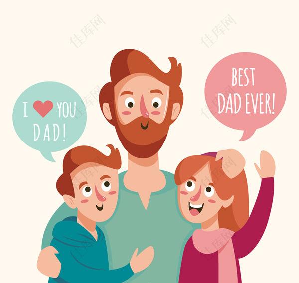 爸爸和孩子矢量