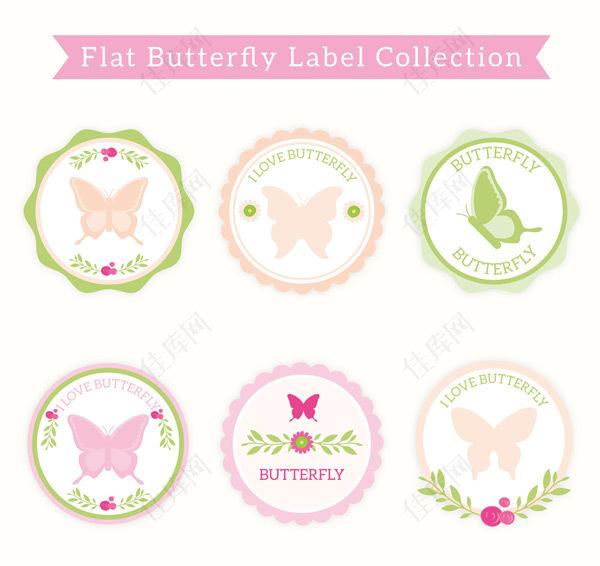 清新蝴蝶标签矢量