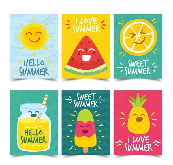 夏季食物卡片