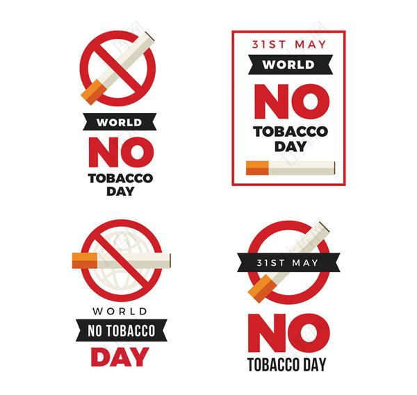 禁烟标签矢量