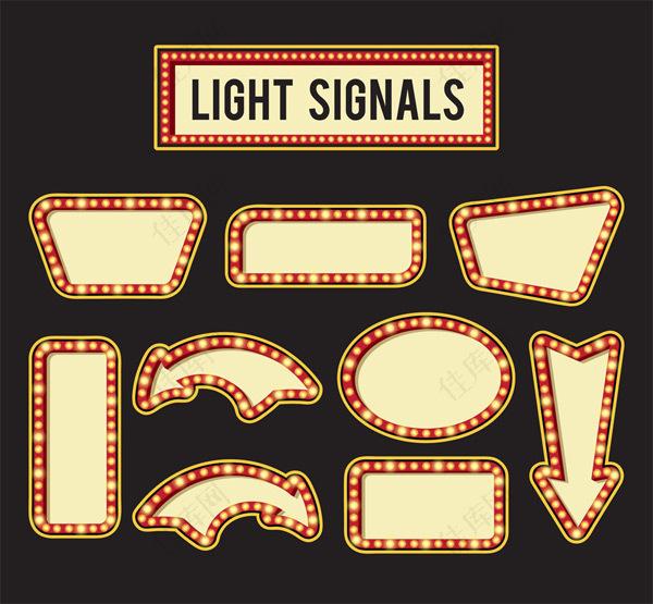 空白广告信号灯