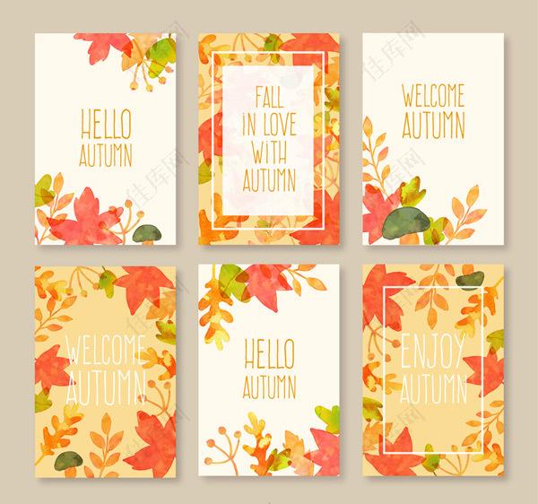 秋季叶子卡片