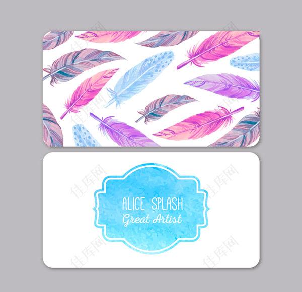 水彩羽毛卡片