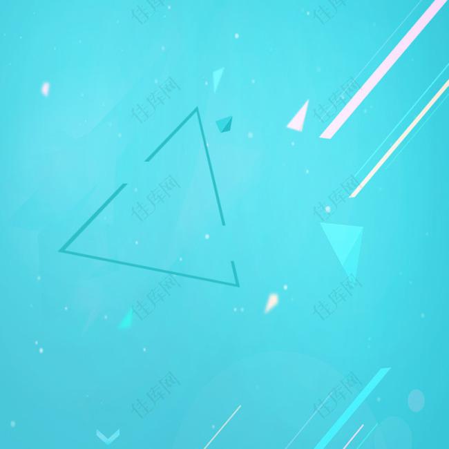 3C数码游戏蓝色扁平背景主图钻展直通车