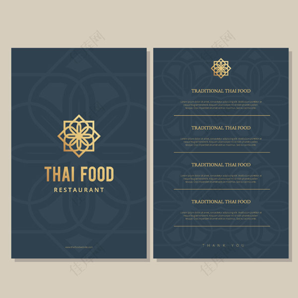 欧式餐饮菜单