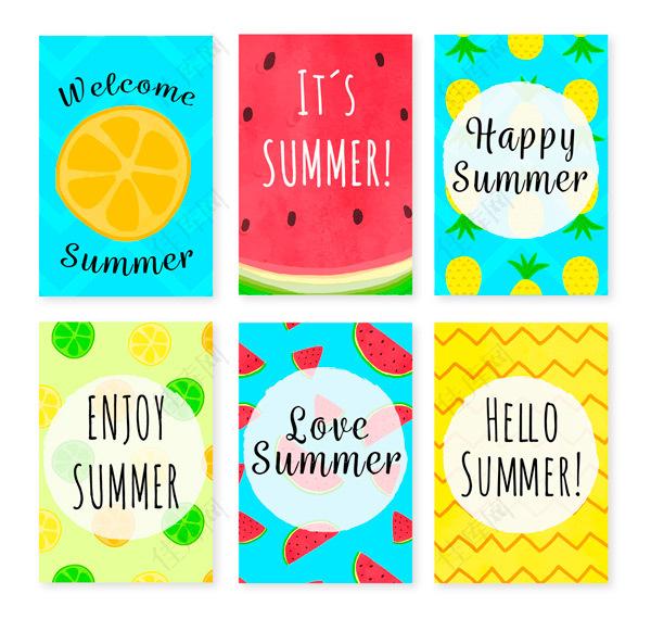 夏季元素卡片