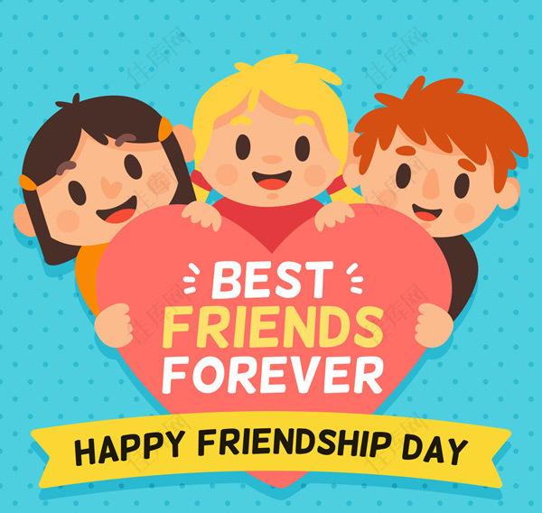 国际友谊日