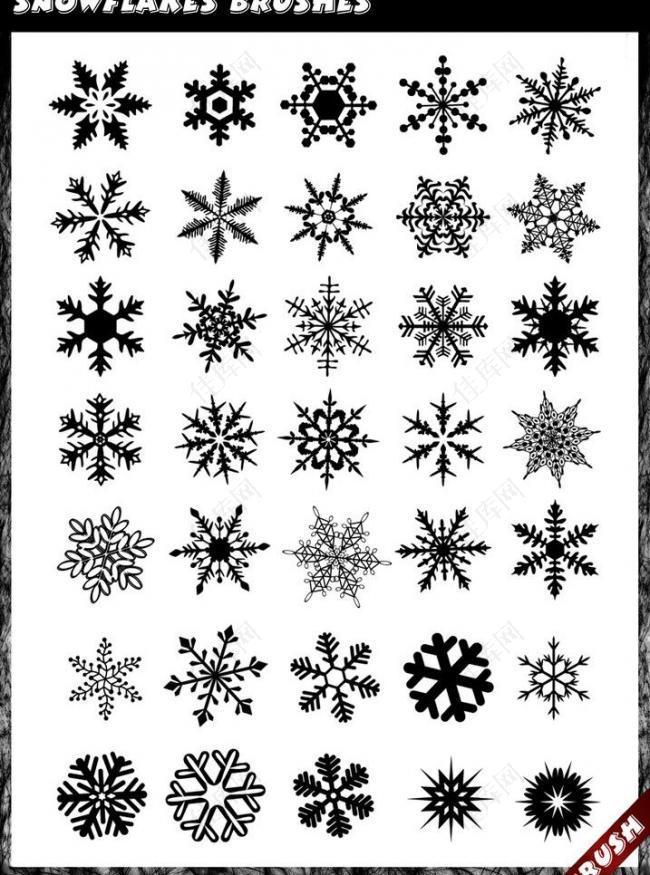 雪花笔刷图片
