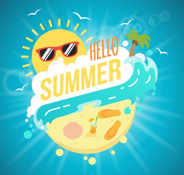 夏季你好海报