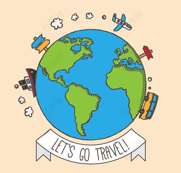 彩绘旅行地球