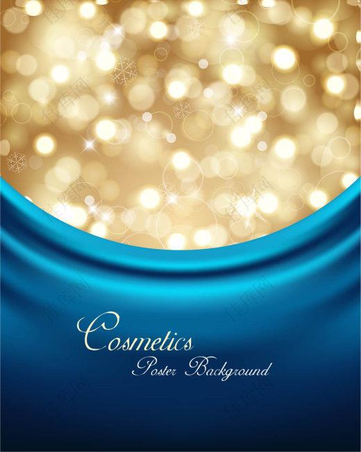 化妆品海报背景图片下载