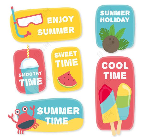 夏季假期标签
