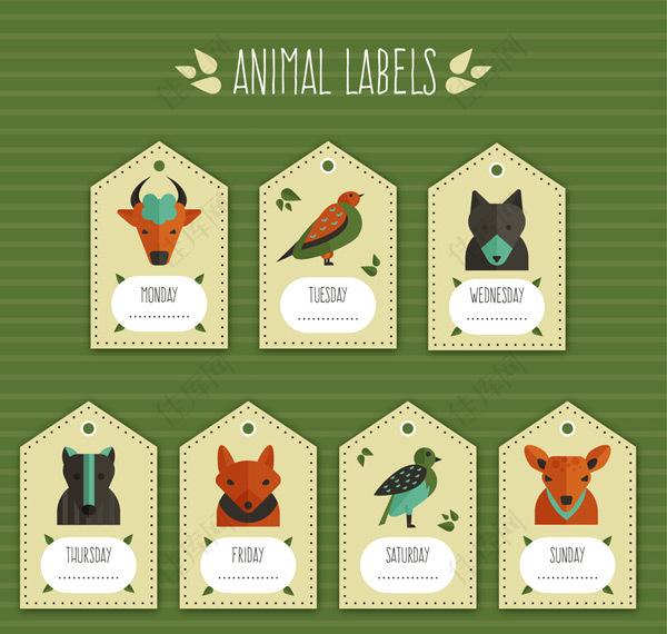 动物吊牌标签