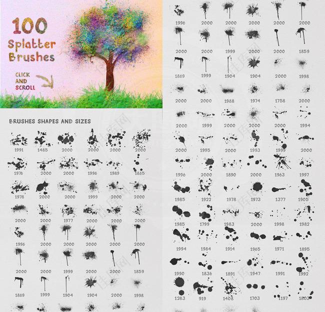 100款高清晰油漆喷溅效果PS笔刷