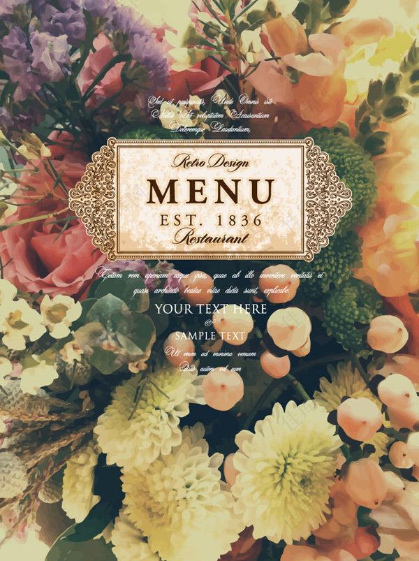 复古花卉菜单