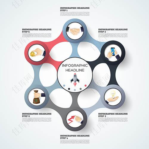 圆形信息图表矢量