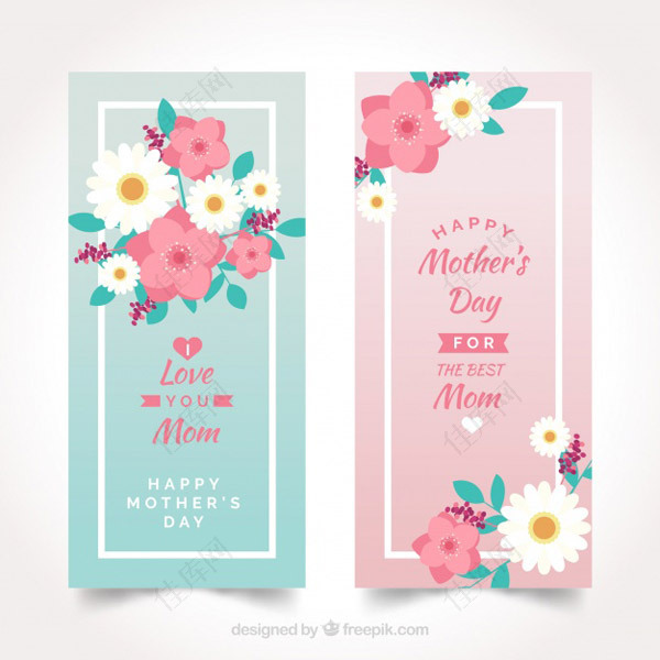 母亲节条幅