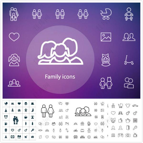 家庭主题图标