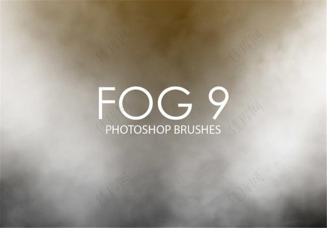 浓雾、大雾天气、雾气效果、水蒸气PS笔刷下载