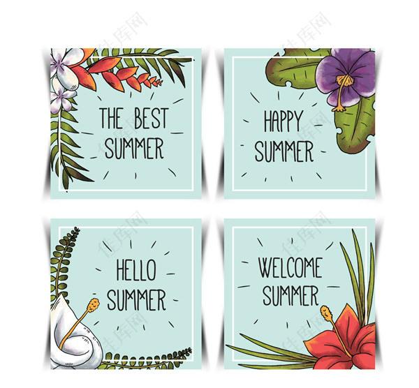 夏季花卉卡片