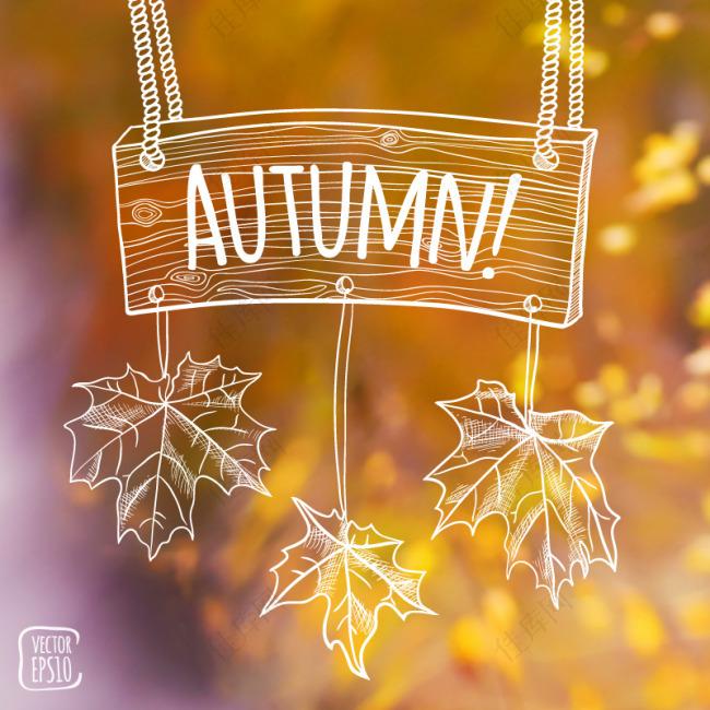 手绘秋季吊牌背景矢量素材