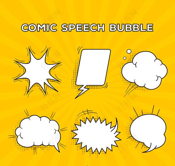 手绘空白语言气泡