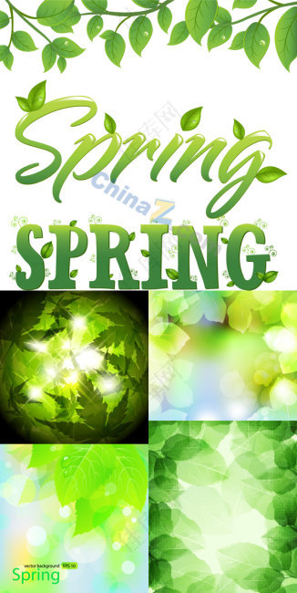 春天绿色矢量素材图春季绿叶光亮光晕水珠