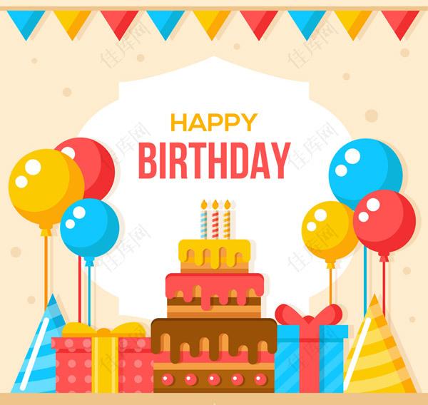 生日气球和蛋糕